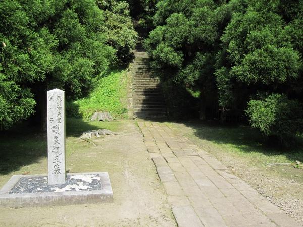 護良親王の墓所入り口