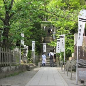 鎌倉白旗神社
