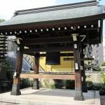 海福寺の鐘楼