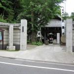 大円寺の入り口