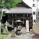 大円寺の本堂