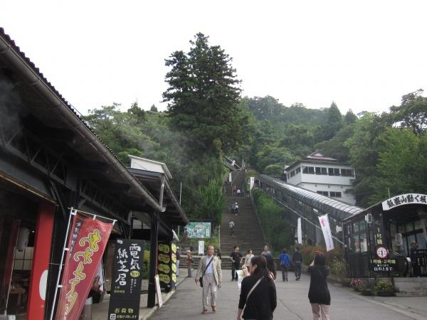 飯盛山入り口