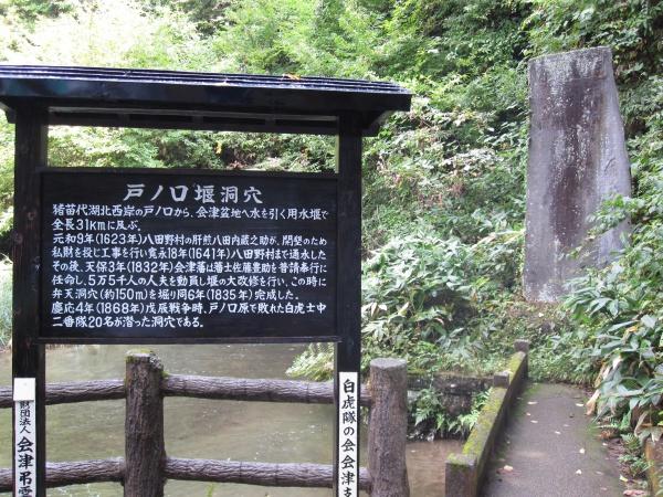 会津若松厳島神社境内風景
