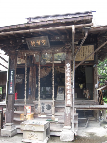 会津若松栄螺堂前のお堂