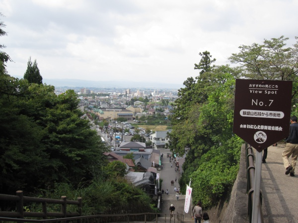 飯盛山からの眺望
