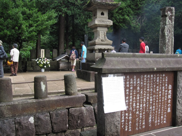 飯盛山白虎隊の墓