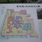 鶴ヶ城の本丸図