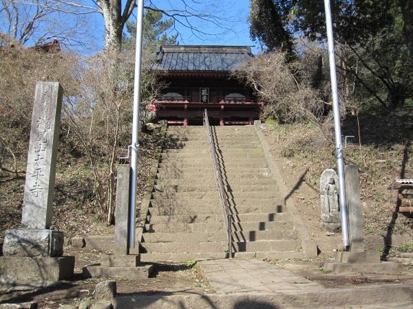 那須烏山市大平寺三門への階段