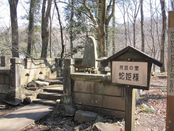 大平寺蛇姫の墓