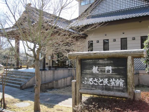 龍門の滝近くの民芸館