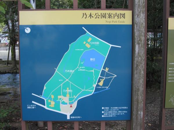 那須乃木神社案内図