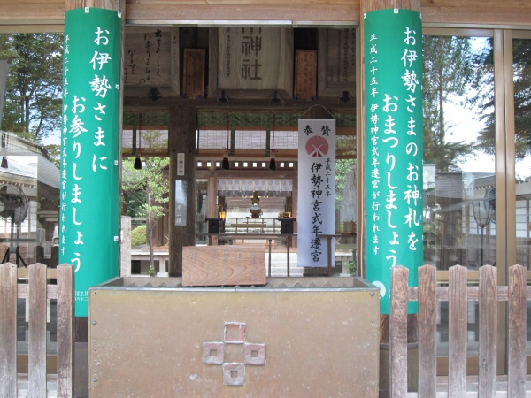 那須乃木神社拝殿と本殿