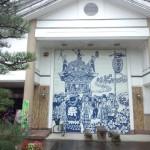 鹿沼市木のふるさと伝統工芸館外観