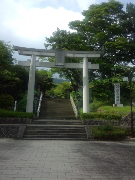 那須温泉神社の大鳥居