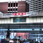 日本橋と麒麟像