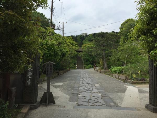 東慶寺の入り口