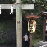史跡を巡る|鎌倉五名水・鎌倉十井・鎌倉十橋