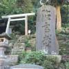 鎌倉の第六天社 建長寺の鎮守神
