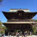 建長寺 鎌倉五山第一位