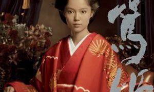篤姫をめぐる人物関係 | 時代小...