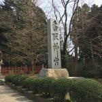 香取神宮 全国にある香取神社の総本社