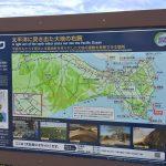 犬吠埼の案内図