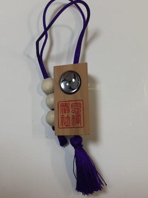 東国三社守の息栖神社