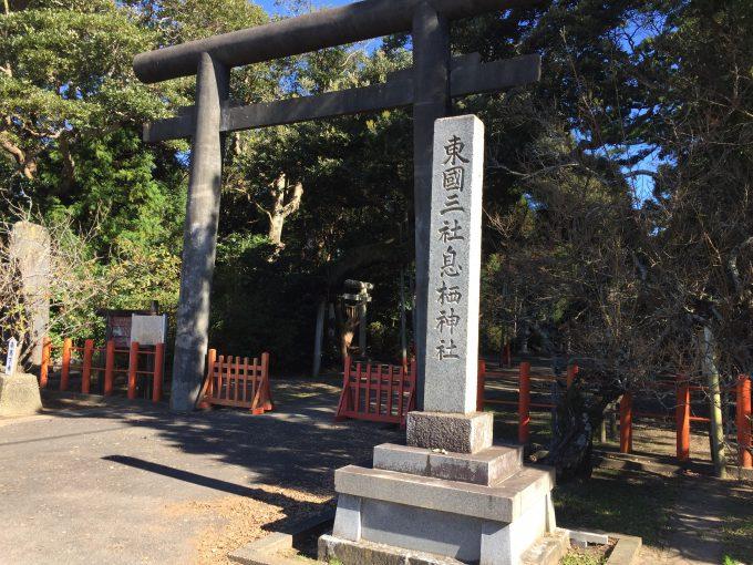 息栖神社の社号標