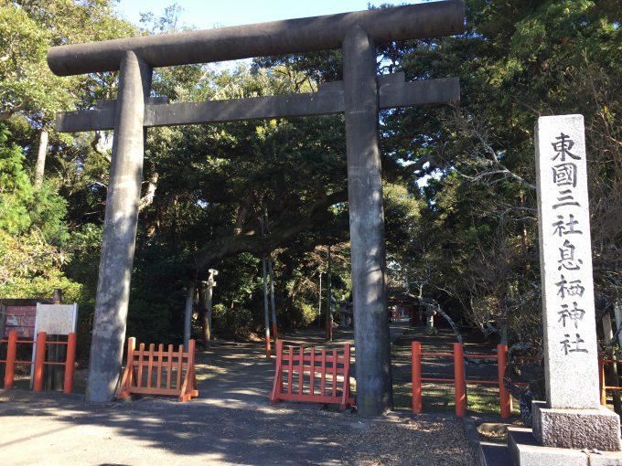 息栖神社の二の鳥居