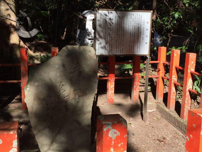 息栖神社の芭蕉句碑