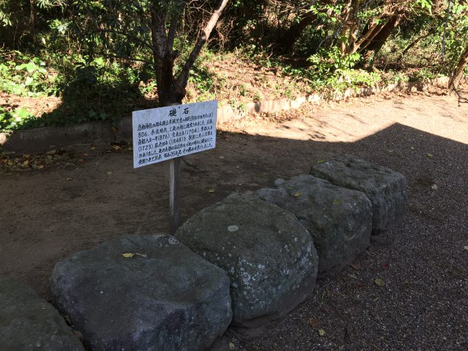 息栖神社の礎石