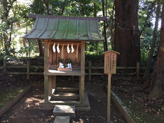 鹿島神宮の熊野社