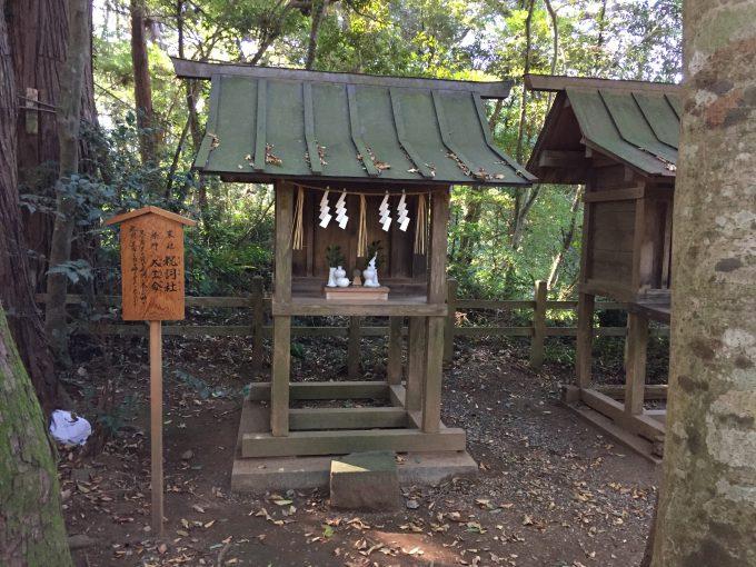鹿島神宮の祝詞社