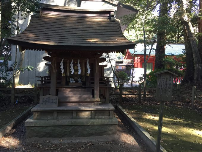 鹿島神宮の須賀社