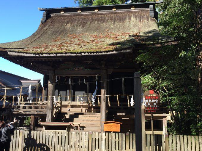 鹿島神宮の仮殿