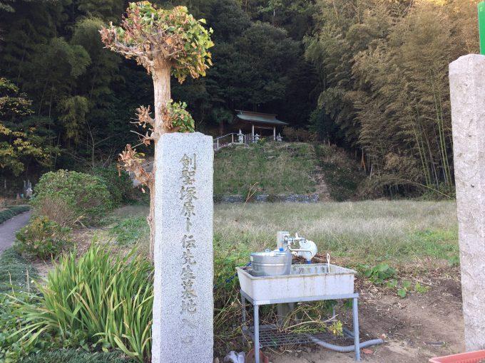 塚原卜伝の墓入り口
