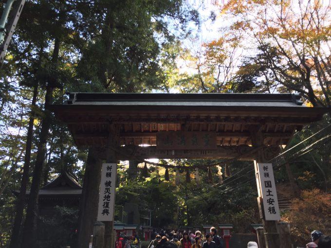 高尾山薬王院の浄心門