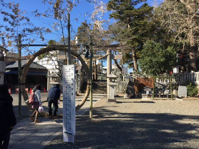 玉前神社の茅の輪