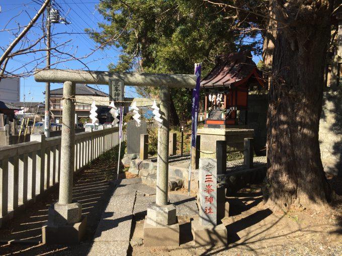 玉前神社の三峯神社