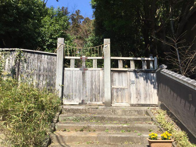 延命院旧跡の門