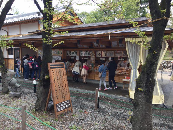 眞田神社の社務所