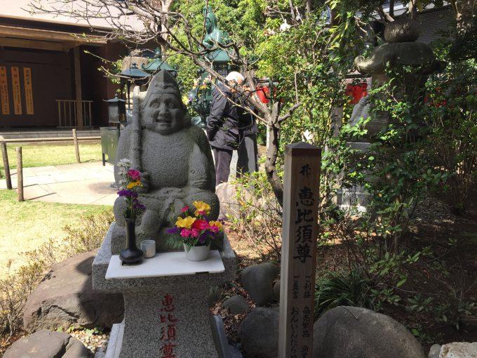 豊川稲荷東京別院の恵比寿様
