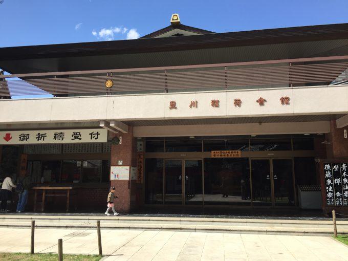 豊川稲荷東京別院稲荷会館