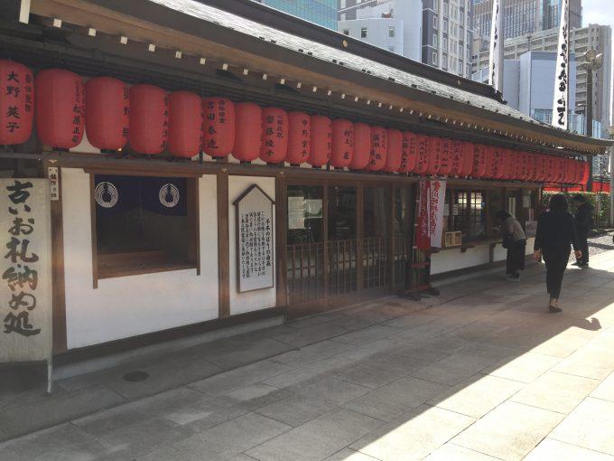 豊川稲荷東京別院三所殿
