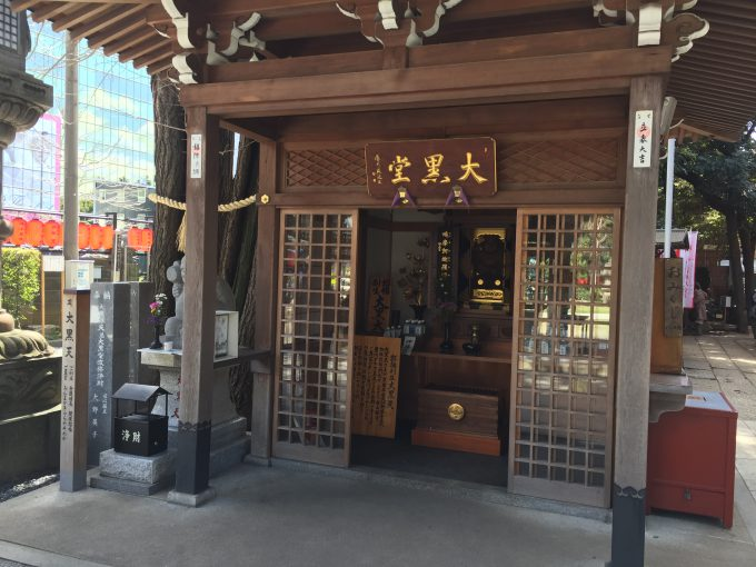 豊川稲荷東京別院大黒堂と大黒様