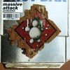 Massive Attack / Protectionの紹介と感想(超おススメアルバム)