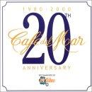 Cafe del Mar 20th Anniversary の紹介と感想(超おススメアルバム)cafe del mar20th 1