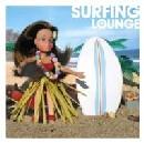 SurfingLounge