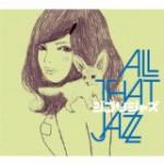 All That Jazz / ジブリ・ジャズの紹介と感想AllThatJazz1 1 150x150