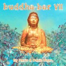 Buddha Bar 7の紹介と感想BuddhaBar7 1